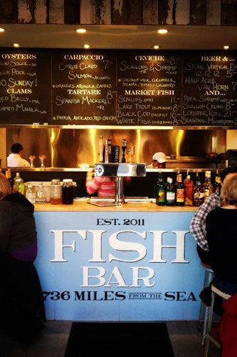 FishBar