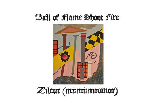 ball-of-flame