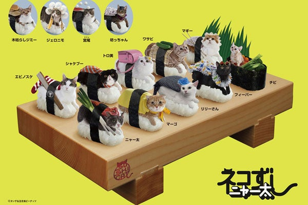 If You Love Cats & Sushi, Today Is The Best Day Of Your Life